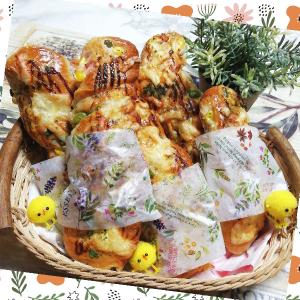 枝豆のツイストパン