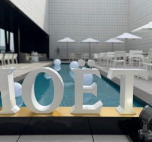 【1日15組】銀座の屋外プールサイドにMOËT&CHANDONが楽しめるビアガーデンが期間限定オープン