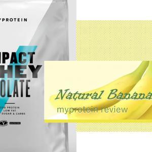 【公式16件分析】マイプロテイン ナチュラルバナナ味【口コミ総まとめ・おいしい?まずい?】