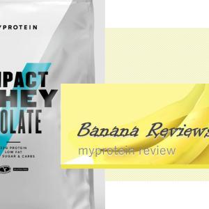 【公式55件分析】マイプロテイン バナナ味【口コミ総まとめ・おいしい?まずい?】