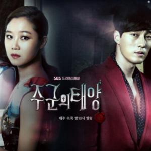 主君の太陽|韓国ドラマの動画日本語字幕で全話無料視聴する方法は?Netflixは可能?