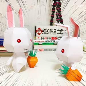 ウサギ(とニンジン)のペーパークラフトを作ってみた