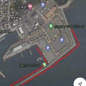 愛知県西尾市【吉良サンライズパーク】|広い駐車場がある釣り場