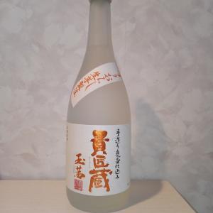 焼酎 マルスウイスキーの蔵元 本坊酒造 貴匠蔵 玉茜