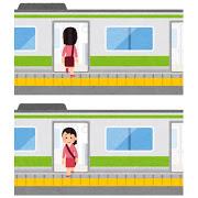 電車で一駅3分位の乗車