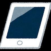 ムラゴンがログインが出来なくなった iPad