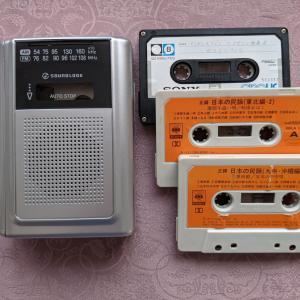 父からのカセットテープに蘇った、佐渡おけさとメンデルスゾーン