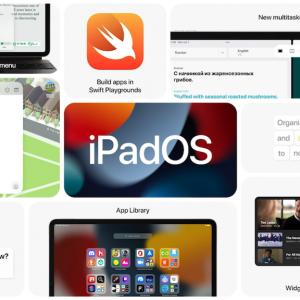 iPadOS 15が正式リリース ~ クイックメモやSafariの大幅改良などで大幅アップデート!