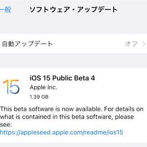 iOS 15/iPadOS 15などのPublic Beta 4がリリース