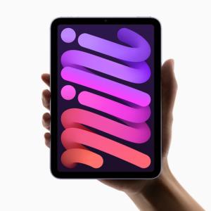 新型「iPad mini」が正式発表!! ~ 8.3インチの大画面と5Gに対応してiPad Air風にデザインも刷新!
