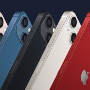 iPhone 13シリーズでは、iPhone 12のケース・フィルムと互換性なし ~ カメラ部やノッチ部に僅かな違い多く