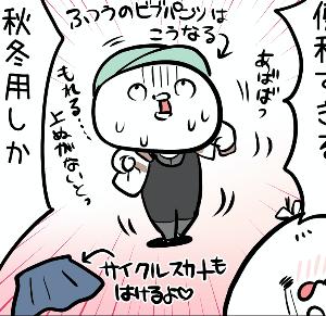 おすすめのレディースビブタイツ!