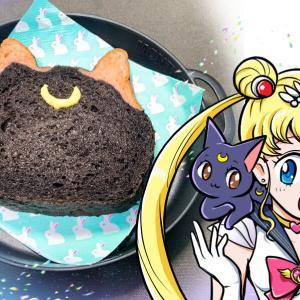 セーラームーン×ねこねこ食パン!!