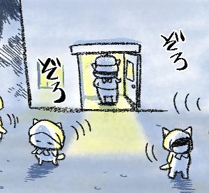 ねこねこキャンプ2〜終業後の災難〜