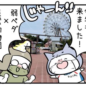 弱虫ペダルGLORYLINE×東武動物公園コラボ第二弾に行って来た(前編)