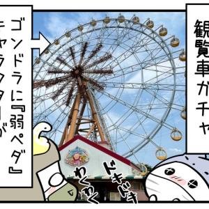 弱虫ペダルGLORYLINE×東武動物公園コラボ第二弾に行って来た(後編)