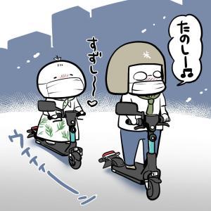 電動キックボードLUUPで渋谷を疾走してみた!