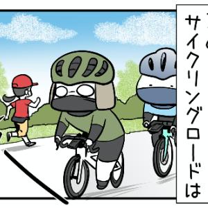 夏のサイクリングロードと風物詩