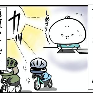 酷暑のオリンピックロードレースライド!