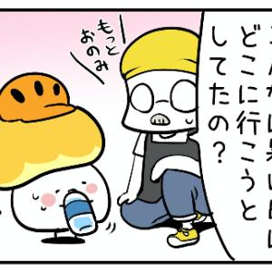 キノコヘルメットちゃん(13)行きたいところ