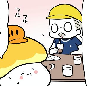 キノコヘルメットちゃん(17)サプライズ
