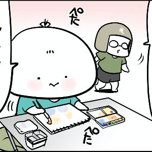覚醒!!水彩画ヒーリング法