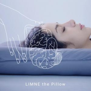 【2021年8月最新】LIMNE枕を実際に試した口コミや評判を紹介!LIMNE the Pillow