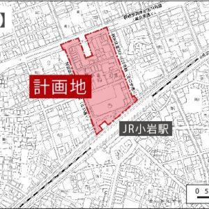 小岩駅北口再開発と変わりゆく小岩の町