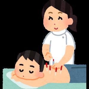 鍼灸治療2回目