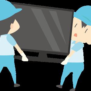 <他の部屋にテレビを移動させる>・・・どうする?(前編)