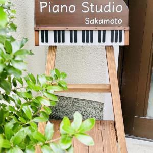 <ピアノ教室の看板>・・・ついに完成!!!