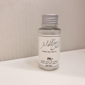 ヘアオイル「m+(エムプラス)メロウオイル」で太い髪でもしっとりまとまるさらさら髪に。