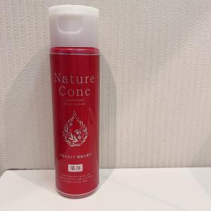 【角質ケア】ネイチャーコンクの拭き取り化粧水で毛穴・肌荒れを予防して透明肌に