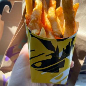 盛大すぎるTaco bellのコマーシャル Nacho fries