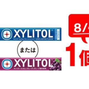【セブンイレブン】今週の「1つ買うと1つもらえる」キャンペーン|7/28(水)〜8/3(火)