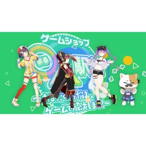 「ホロライブ」発のゲーム情報バラエティ番組スタート!