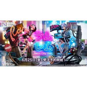 TVアニメ『リゼロ』より「レム」「ラム」1/7スケールフィギュアが予約販売開始!