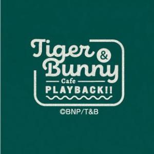 『TIGER & BUNNY』10周年記念コラボカフェが開催決定!