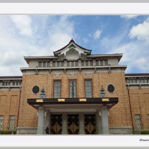 京都市京セラ美術館 #01