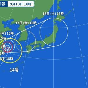 秋の北海道ソロツーリング 上陸2日目