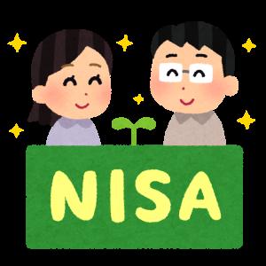 2017年NISA枠ロールオーバーについて