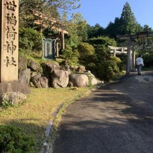 京都 大原「出世稲荷神社」