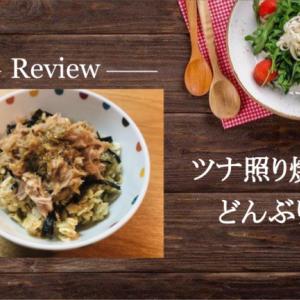 【レビュー】オートミールレシピ オートミールdeツナ照り焼きどんぶり
