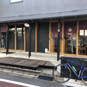 (サイクリスト御用達)荒川CR近くのおしゃれカフェ「AERU COFFEE STOP」