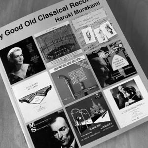 村上春樹『古くて素敵なクラシック・レコードたち』裏表紙 Play List