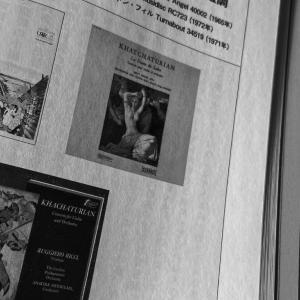 村上春樹音楽-古くて素敵なクラシック・レコードたち-ハチャトゥリアン:ヴァイオリン協奏曲