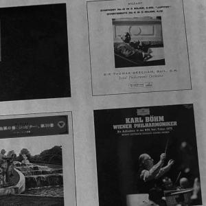 村上春樹音楽-古くて素敵なクラシック・レコードたち-モーツァルト:交響曲第41番 「ジュピター」