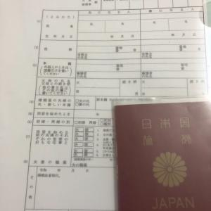 【D4→F6ビザ】韓国にて日本の婚姻届を提出する方法と最新情報
