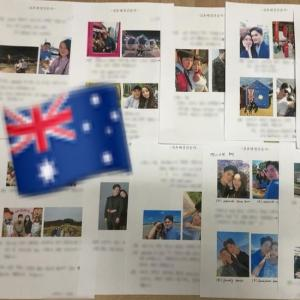 【D4→F6ビザ】韓国内での結婚ビザ申請と最新情報。海外帰国者の免除対象について!(PDF有り)