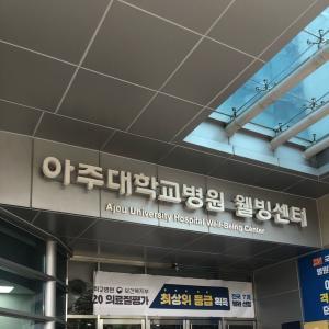 【韓国で通院】抜糸してきた!!医療費が高額すぎて泣いた。